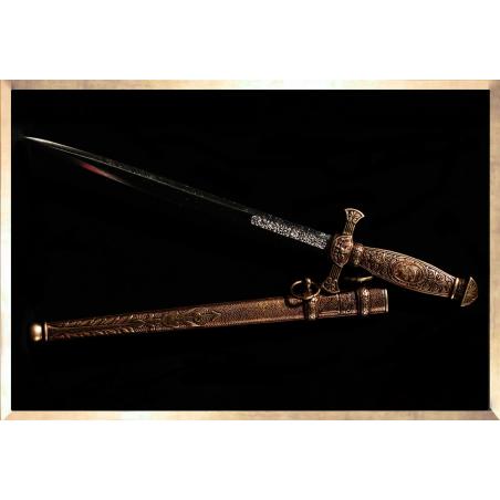 Coronation Dagger